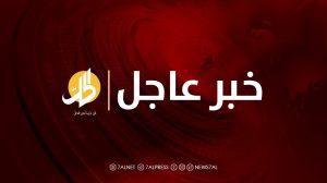 مجلس عزاء صلاح الدين