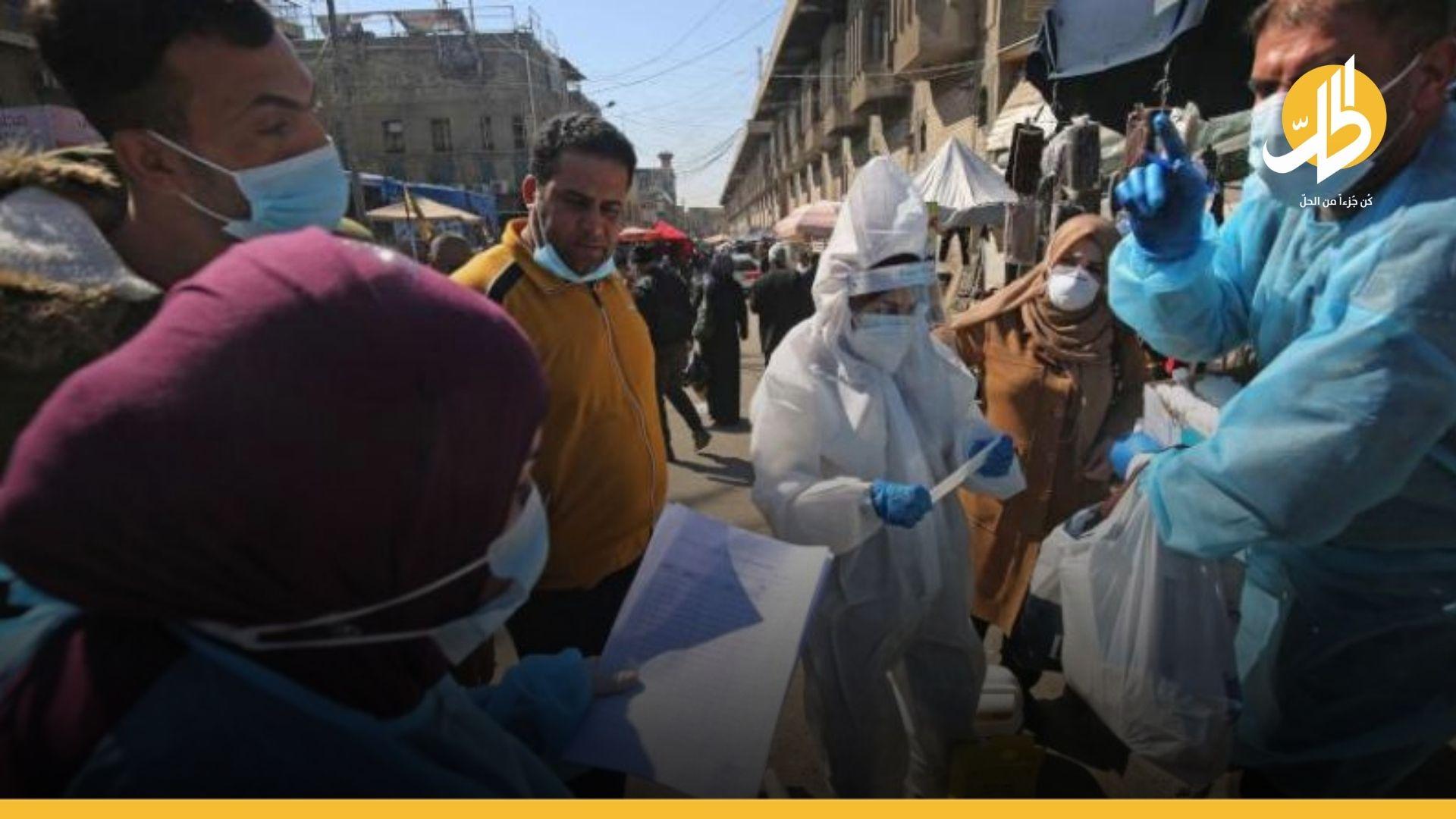 """الصحة العراقية تدعو إلى التسجيل """"إلكترونياً"""" للحصول على لقاح كورونا"""