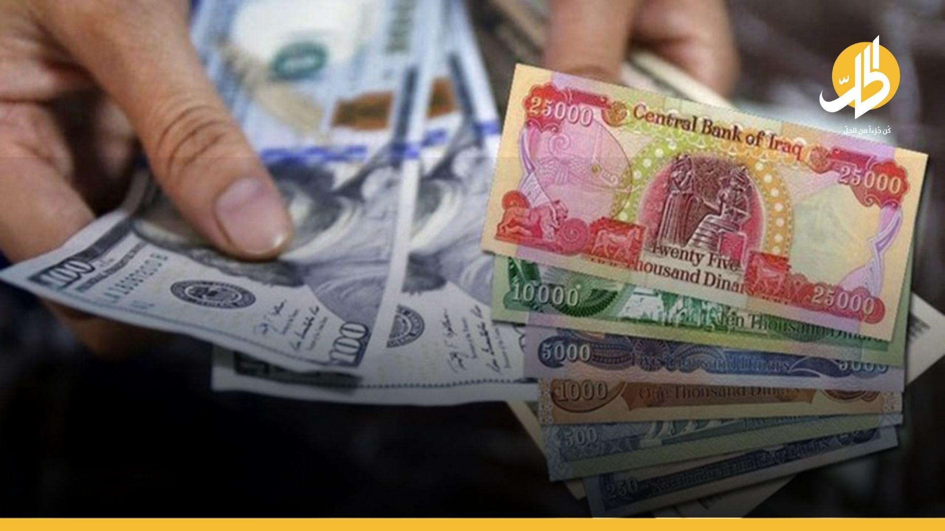 العراق: هل وصل سعر صرف 100 دولار إلى 300 ألف دينار؟