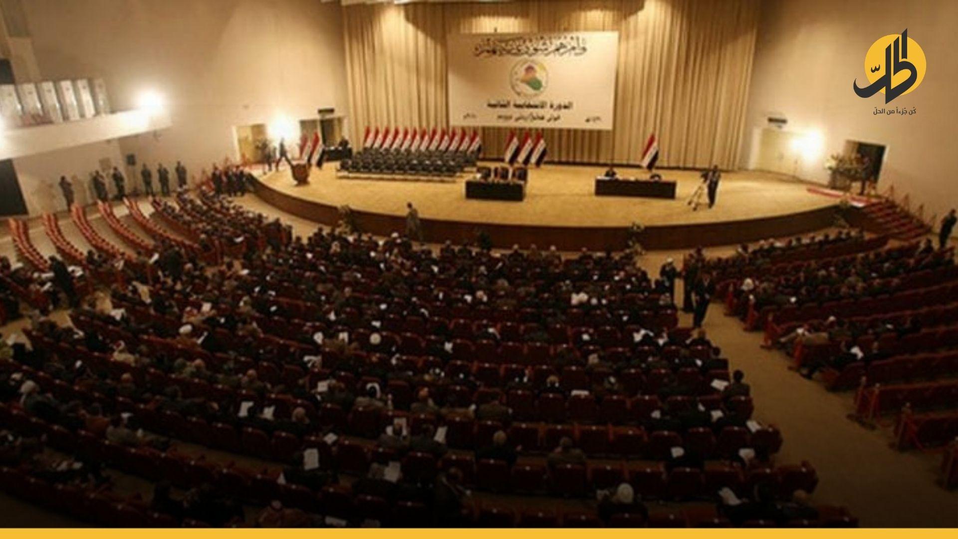 العراق: ما حقيقة توجّهَ الكُرد لمنصب رئاسة البرلمان بدلاً من رئاسة الجمهورية؟