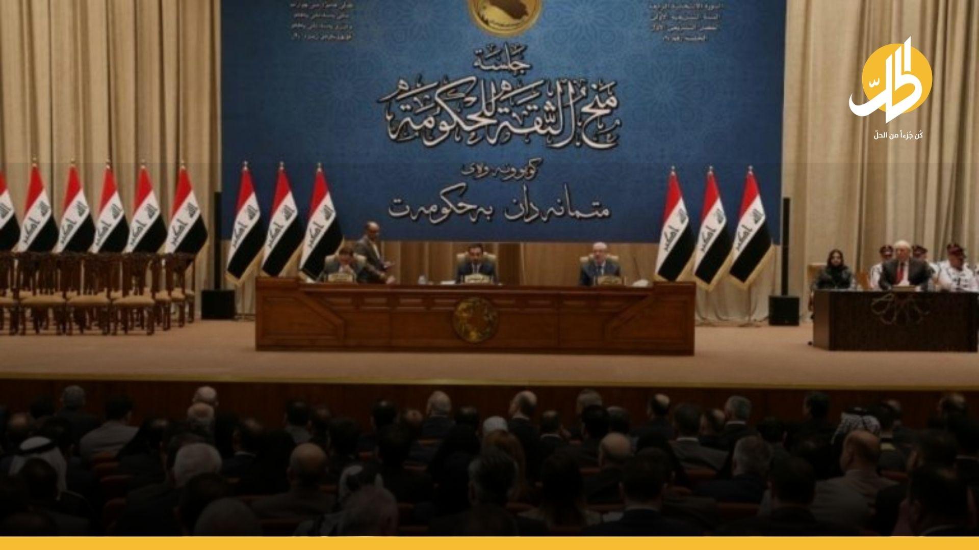 مرّة أخرى.. البرلمان العراقي يؤجّل التصويت على الموازنة المالية!