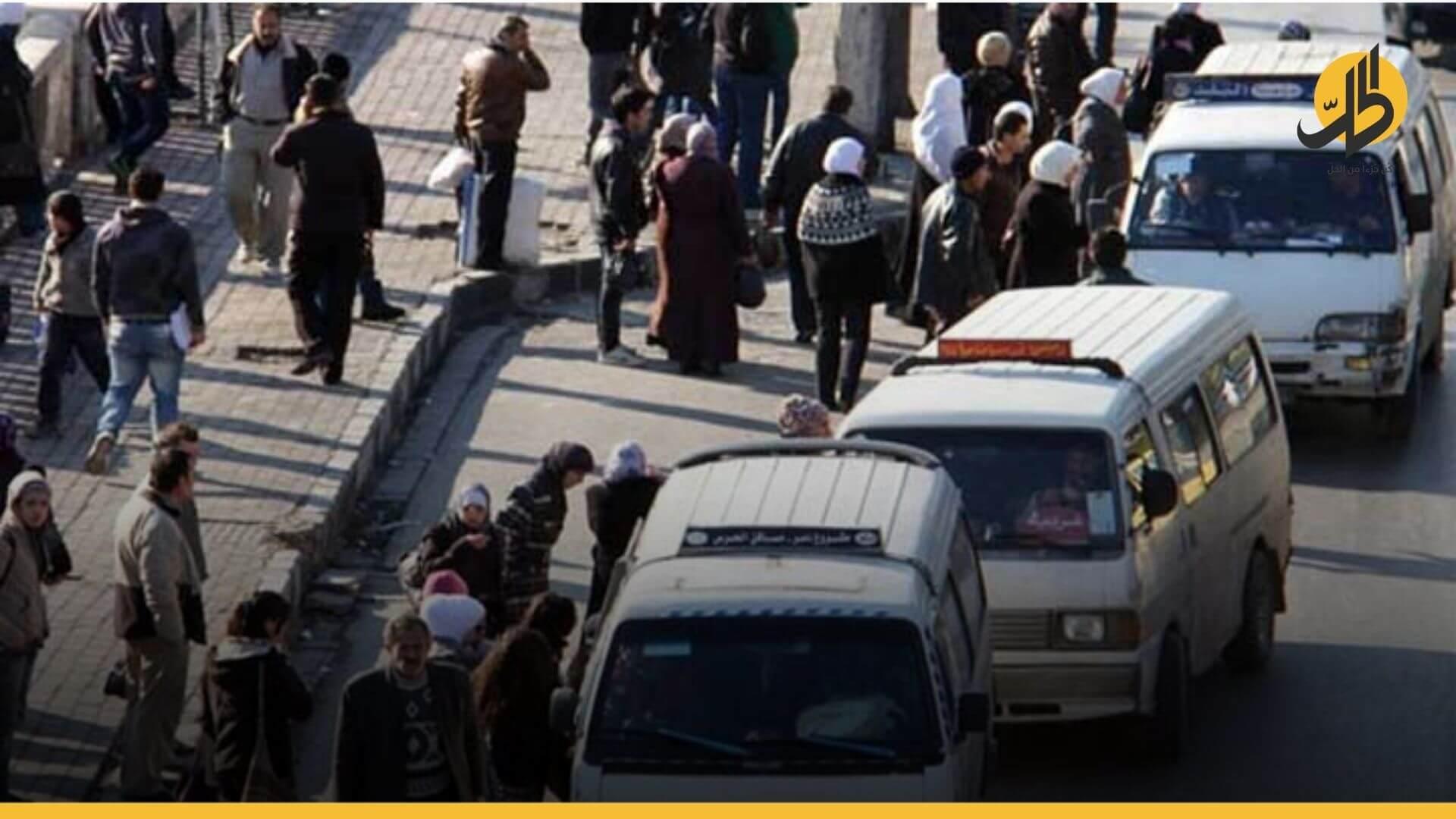 أزمة مواصلات بريف دمشق.. العشرات من سائقي حافلات النقل بلا «بطاقات محروقات»