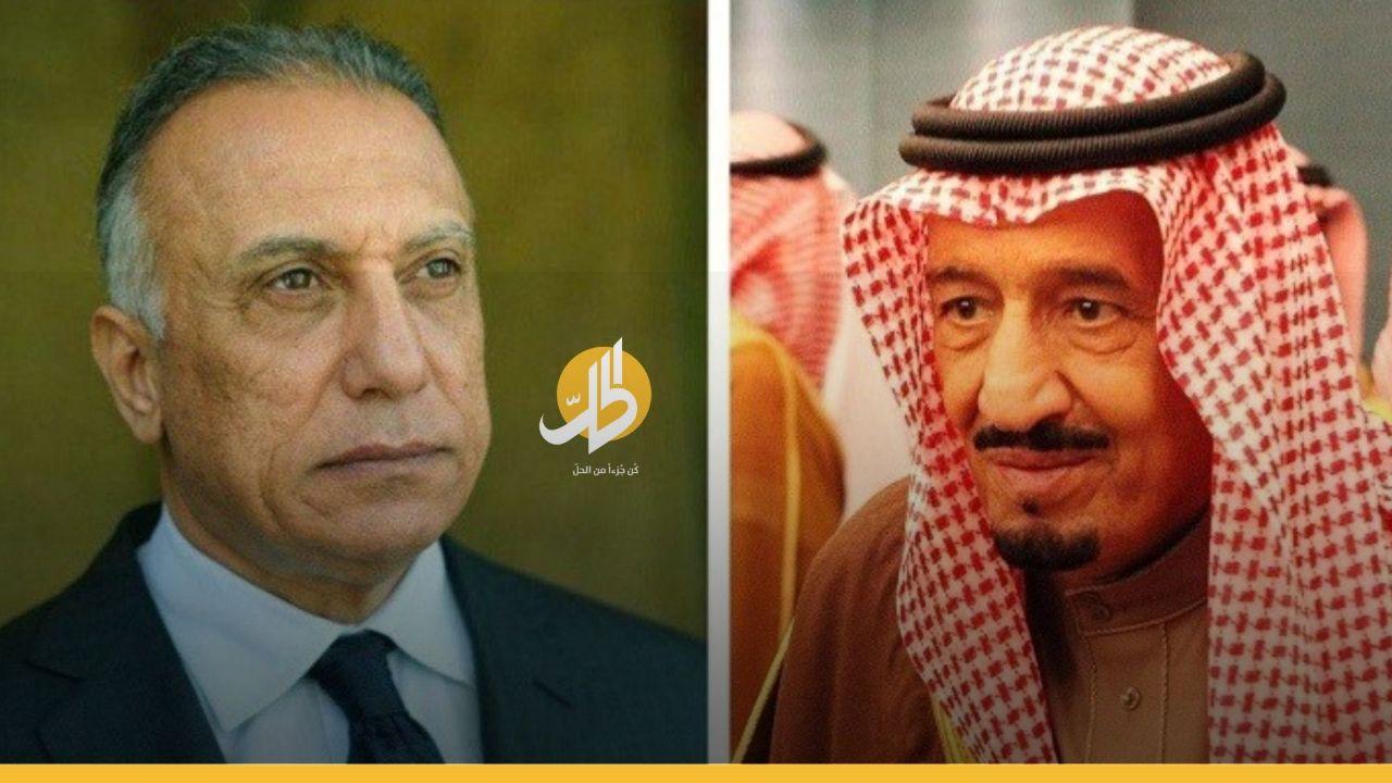 """غداً: """"الكاظمي"""" في الرياض.. هذه أبرز مباحثاته مع السعودية"""