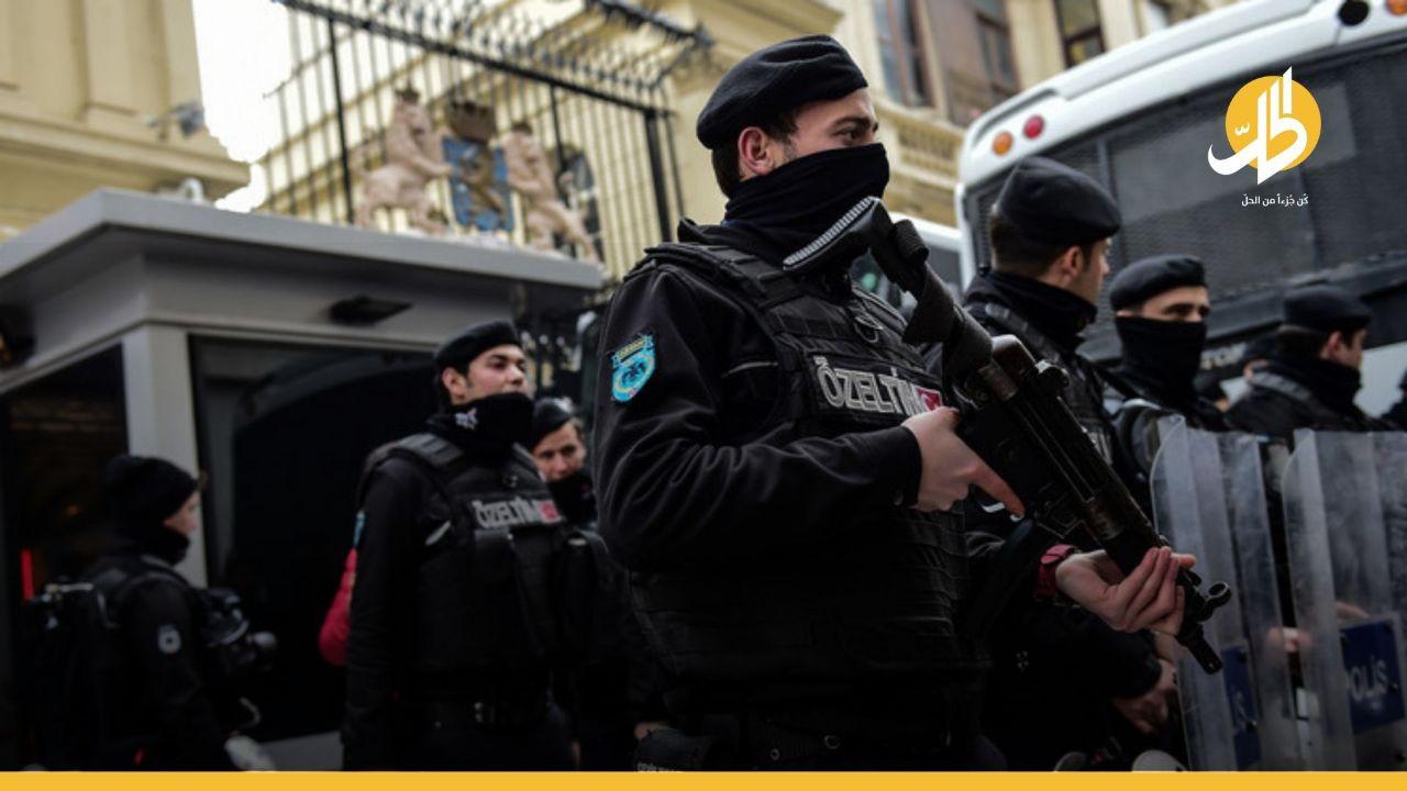 تركيا تعتقل 25 عراقياً: لماذا؟