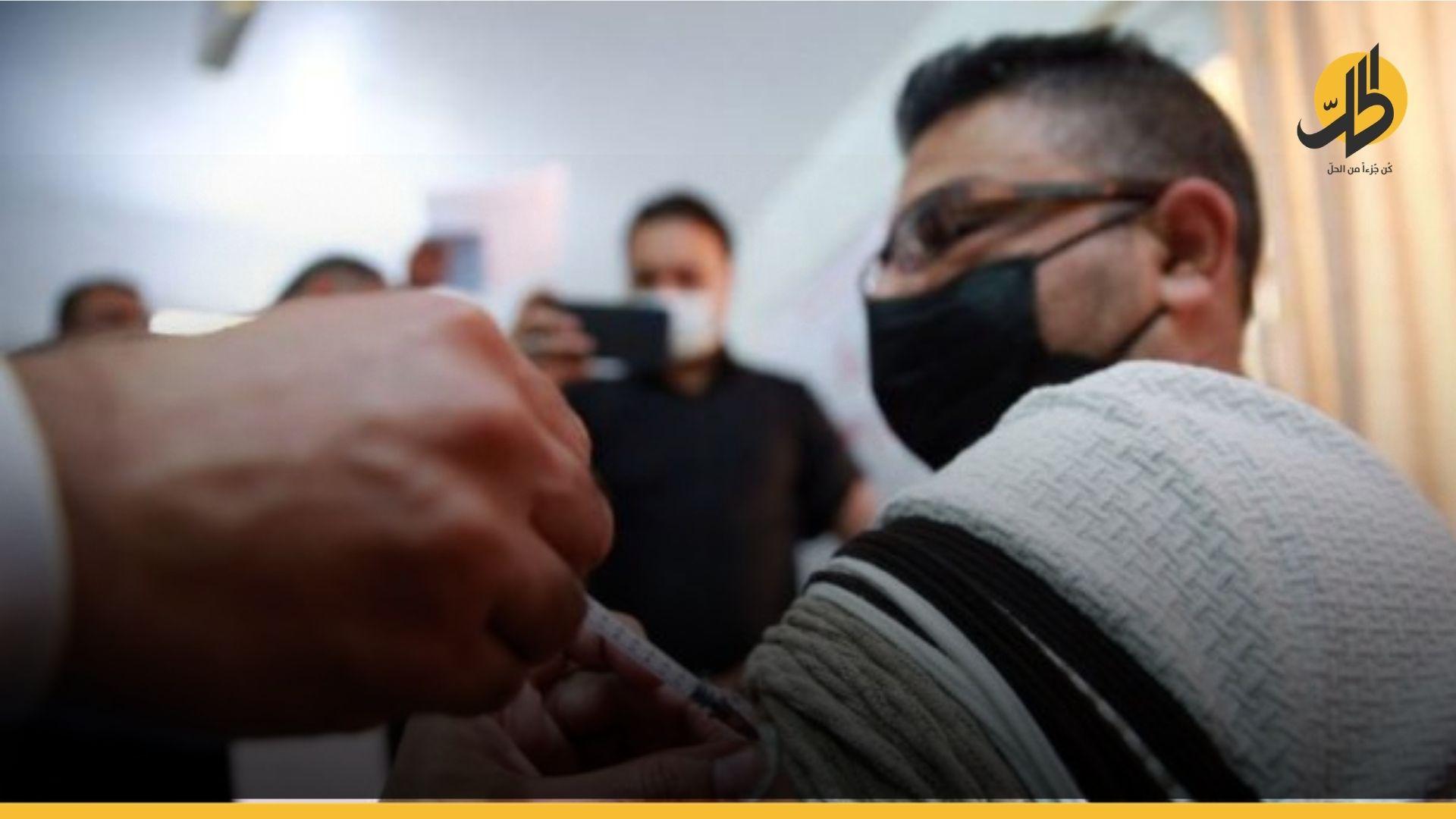 """هل سجَّل العراق إصابات """"كورونا"""" في صفوف الذين تلقوا اللقاح؟"""