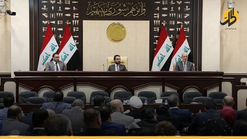 البرلمان العراقي يستجوب وزير المالية نهاية مايو الجاري: بخصوص ماذا؟