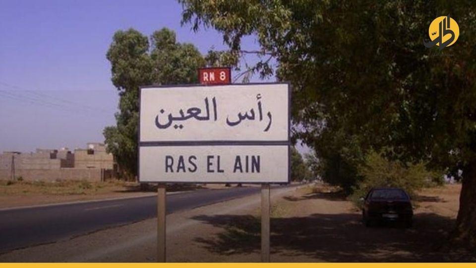 """جمعية خيرية """"قوقازية"""" تفتتح مقراً لها بمنزل أحد المهجرين في رأس العين شمالي سوريا"""