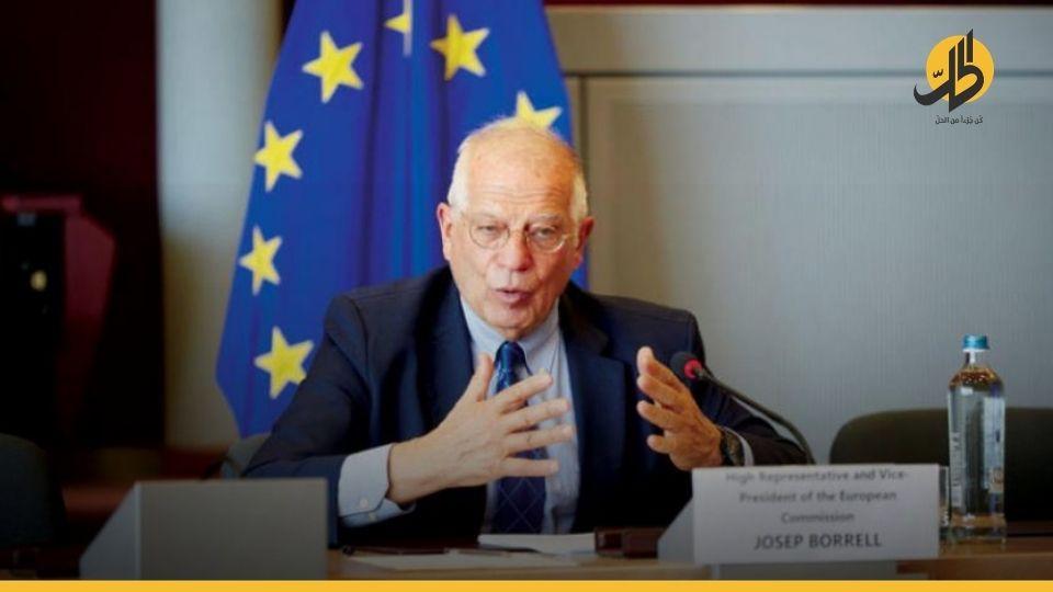 الاتحاد الأوروبي: «لن يكون هناك تطبيع مع سوريا قبل عملية الانتقال السياسي»
