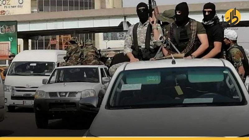ميليشيا تقتحم مركزاً للمساج في بغداد: اعتداء مسلح على العاملات