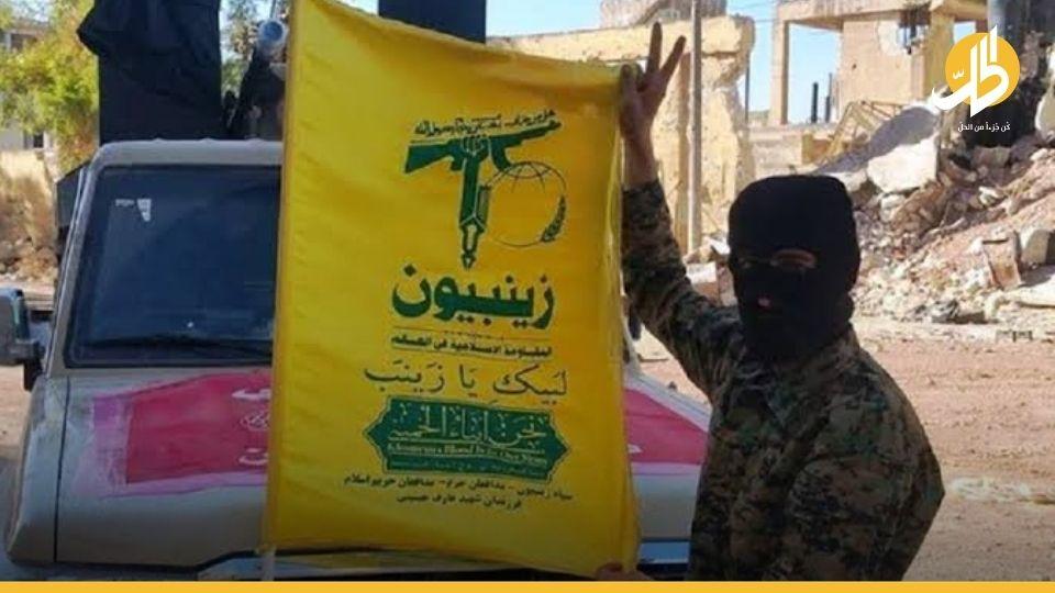مقتل 5 عناصر إيرانيّة وإصابة آخرين خلال حفرهم نفق لتخزين السلاح شمالي الرقة