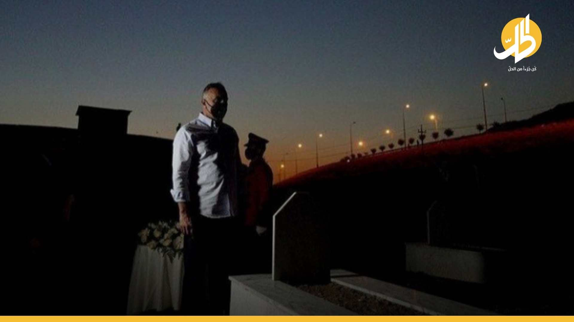 """بغداد تستذكر """"جريمَة الأنفال"""".. أربيل تُطالب بتعويض عوائل الضحايا"""