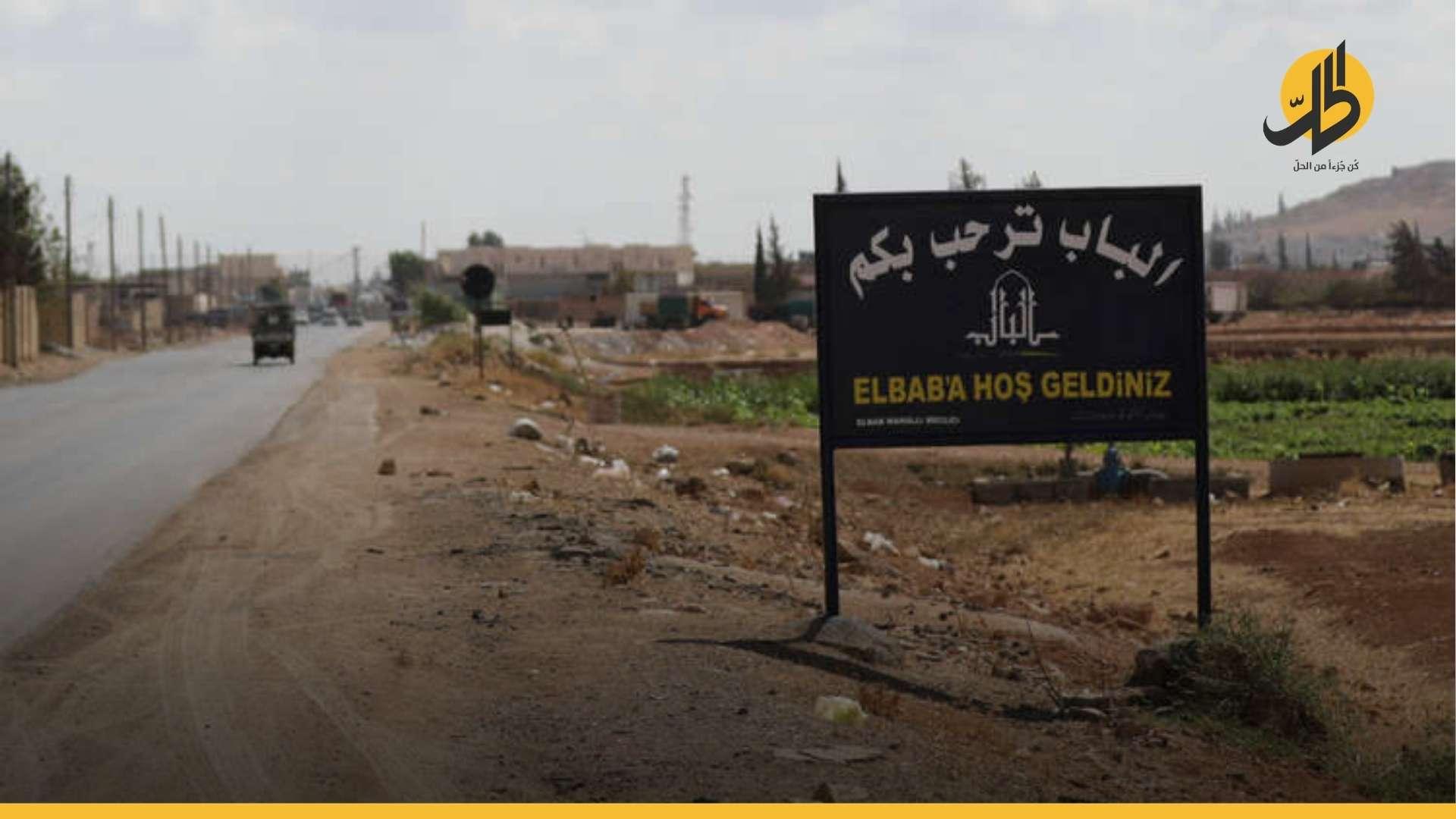 """خلال 24 ساعة.. عمليتا اغتيال تطال عناصر من «الشرطة الوطنية» في مدينة """"الباب"""" شرقي حلب"""