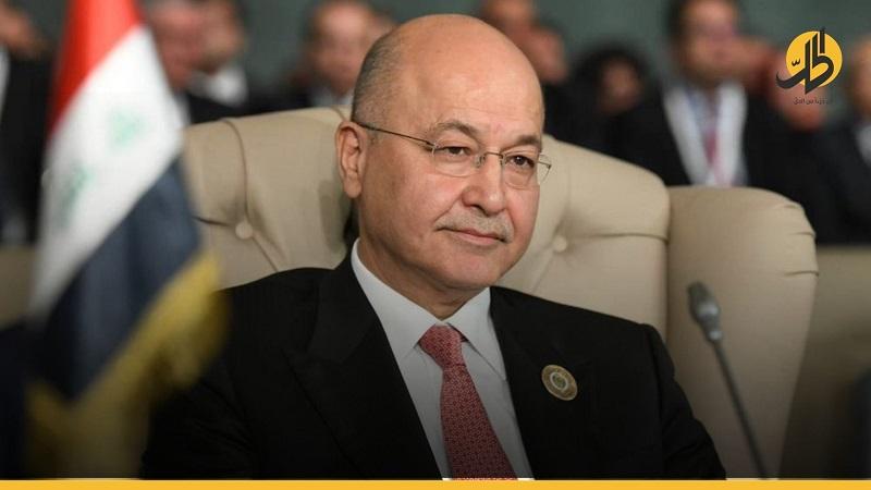برهم صالح يدعو دول العالم إلى التعامل العسكري مع الفساد المالي