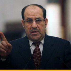 حزب الدعوة الإسلامية في العراق