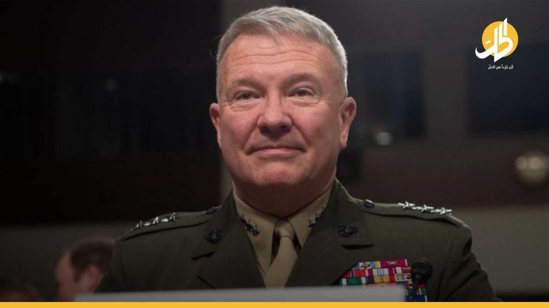 """""""ماكنزي"""" يتحدّث عن «حلول أميركية» لردع الميليشيات الولائية في العراق"""
