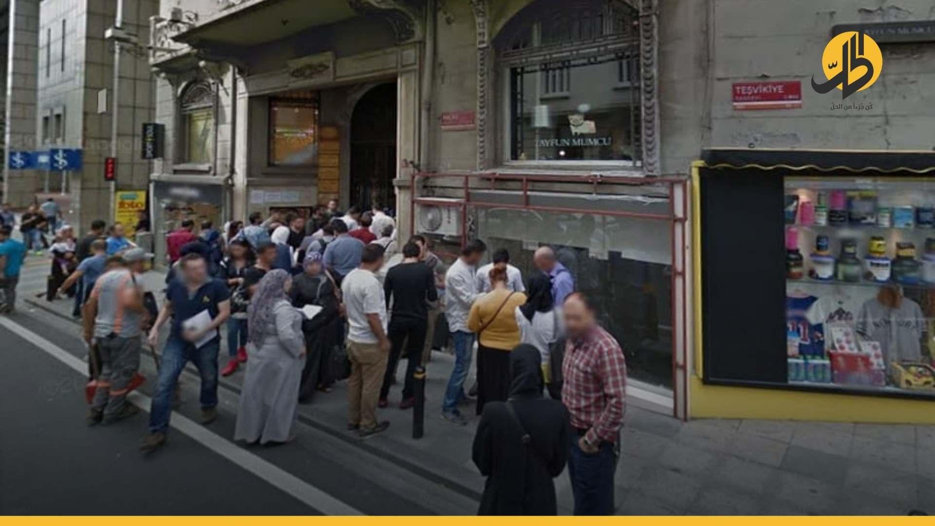 """القنصلية السورية في """"إسطنبول""""..تؤجل المواعيد المحجوزة مسبقاً بسبب الحظر العام"""