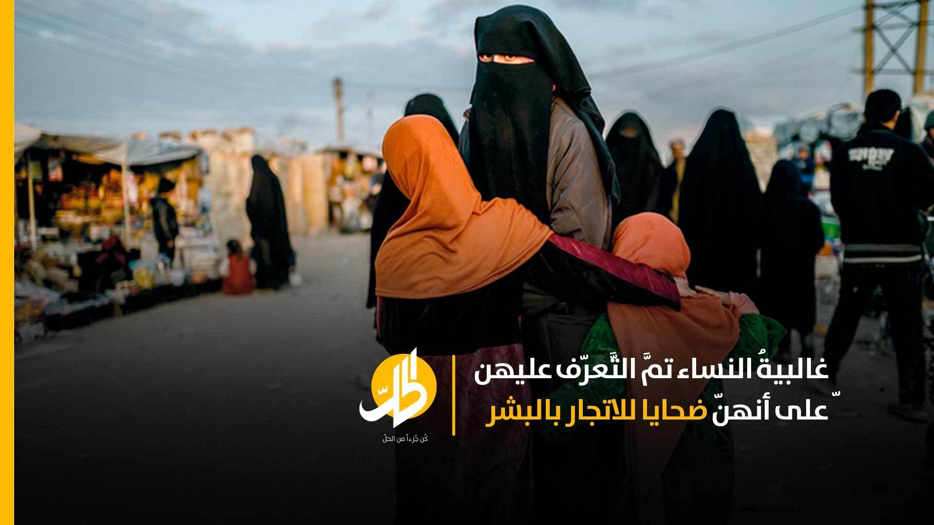 برلمانيون بريطانيون يضغطون على حكومة بلادهم لإعادة نساء وأطفال «داعش» من مخيماتٍ سوريّة