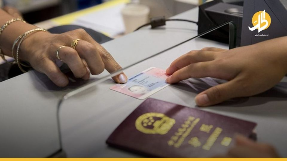 لتورطهم بالانضمام إلى «داعش» في سوريا.. هولندا تسحب الجنسيّة من 6 أشخاص بينهم نساء