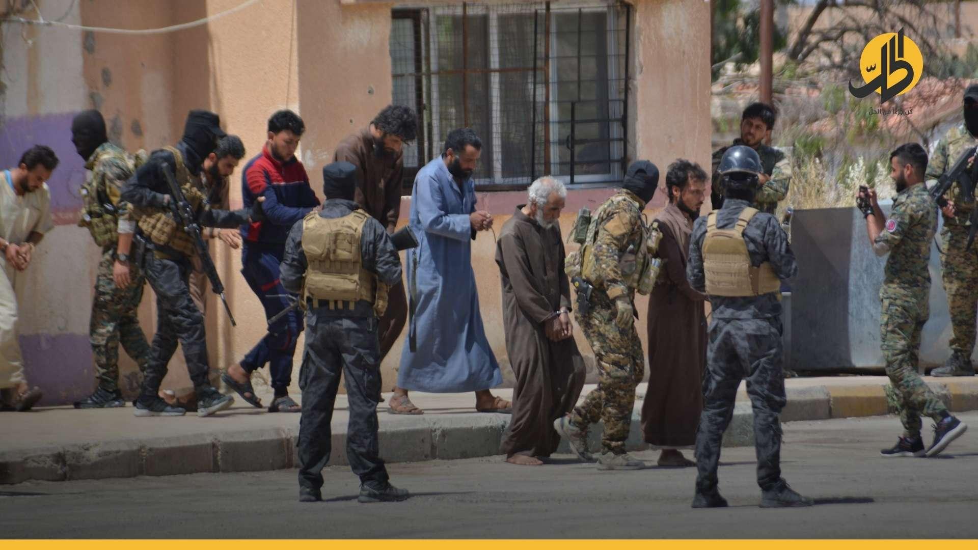 «الأساييش» تعتقل قيادياً بارزاً في تنظيم داعش