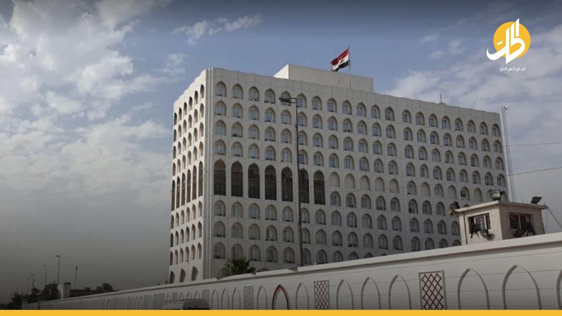 العراق يعمل لاسترداد 600 مليون يورو من أمواله المجمّدة بإيطاليا