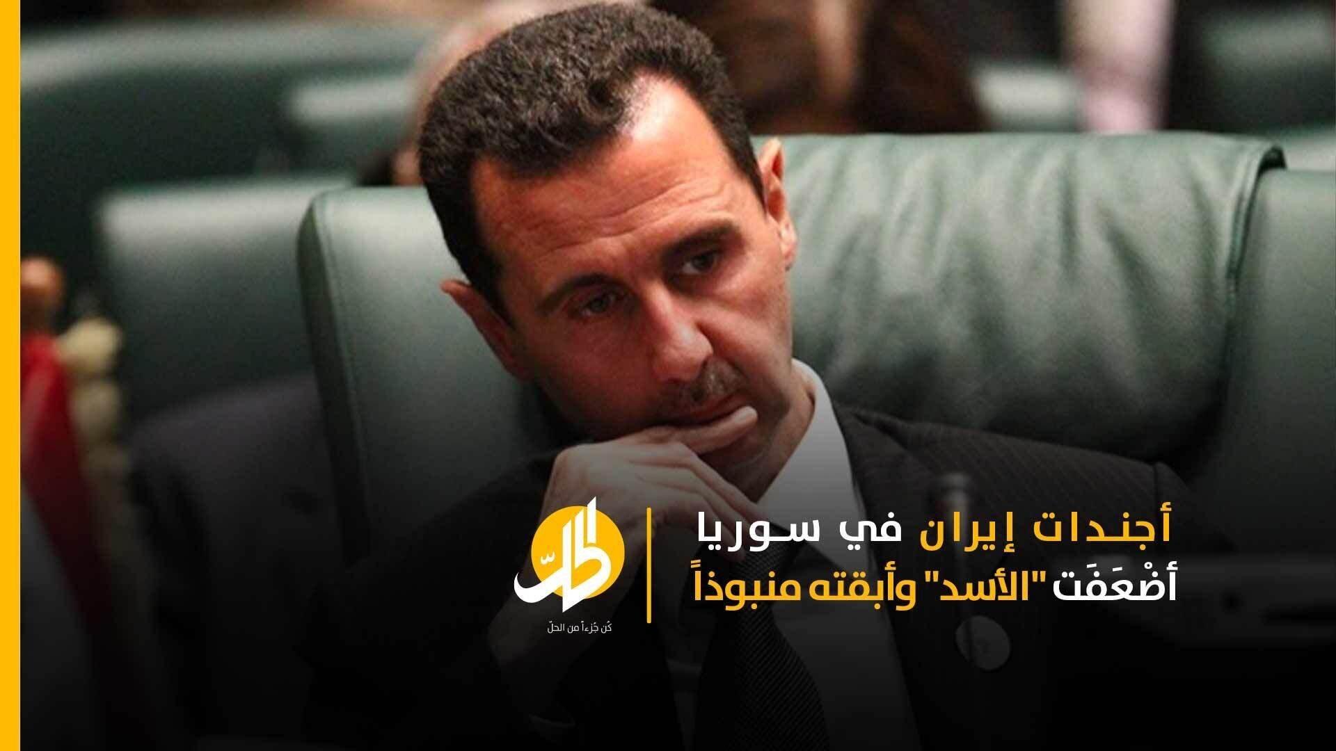 """أمام حيرة """"الأسد"""".. هل ستشهد المنطقة مواجهة إيرانيّة روسيّة مرتقبة؟"""