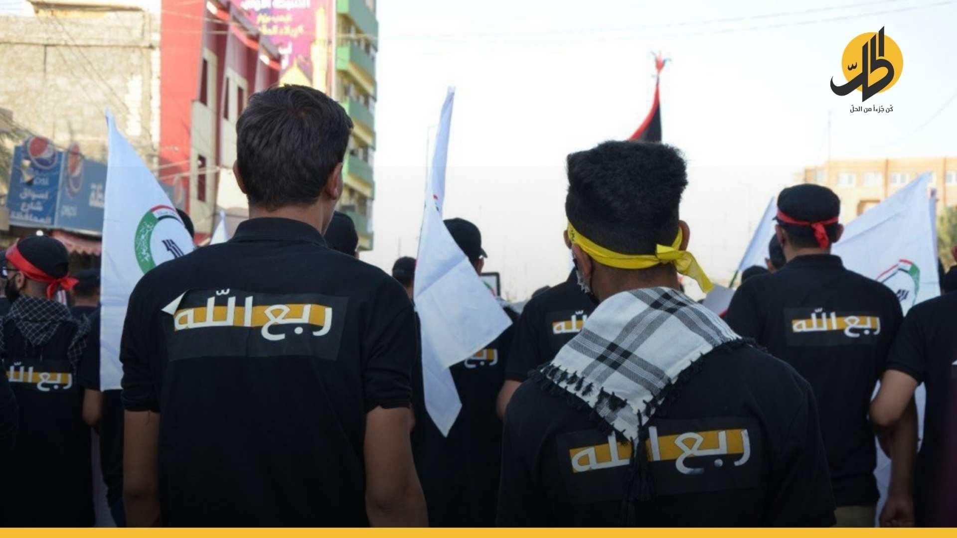 """ميليشيا """"ربع الله"""" تُهدّد باستهداف المصارف العراقية خلال 48 ساعة (فيديو)"""