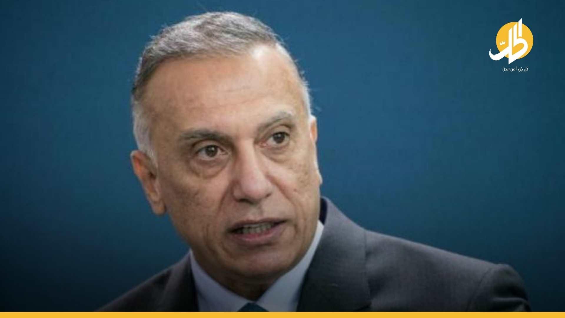 """""""الكاظمي"""" يعلّق من جديد على اقتحام الميليشيات الولائية للخضراء: ماذا قال؟"""