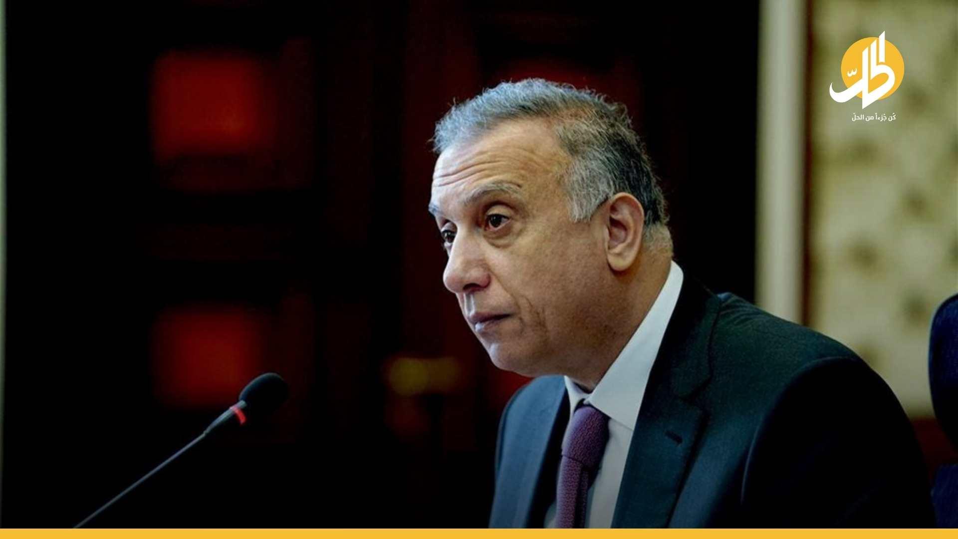 """""""الكاظمي"""" يوجّه قيادات وزارة الدفاع للتعاون مع السعودية بمجال الأمن"""