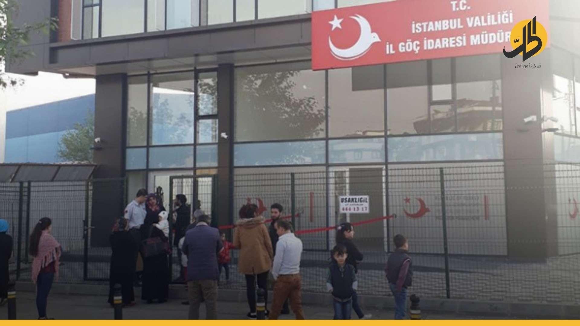 """المعارضة التركية تتهم """"حزب العدالة"""" بتجنيس أشخاص ذوي """"خلفيات جهادية"""""""