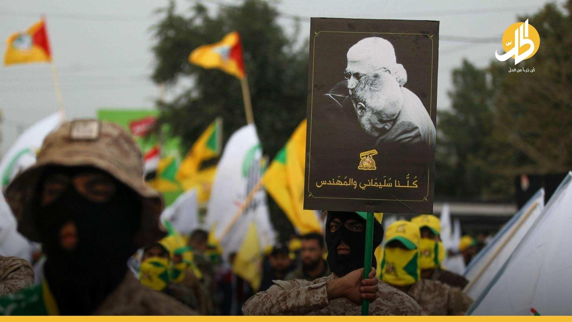 «تقمَع بالهراوات».. انبثاق ميليشيا ولائية جديدَة بعد الغضب الكربلائي من إيران