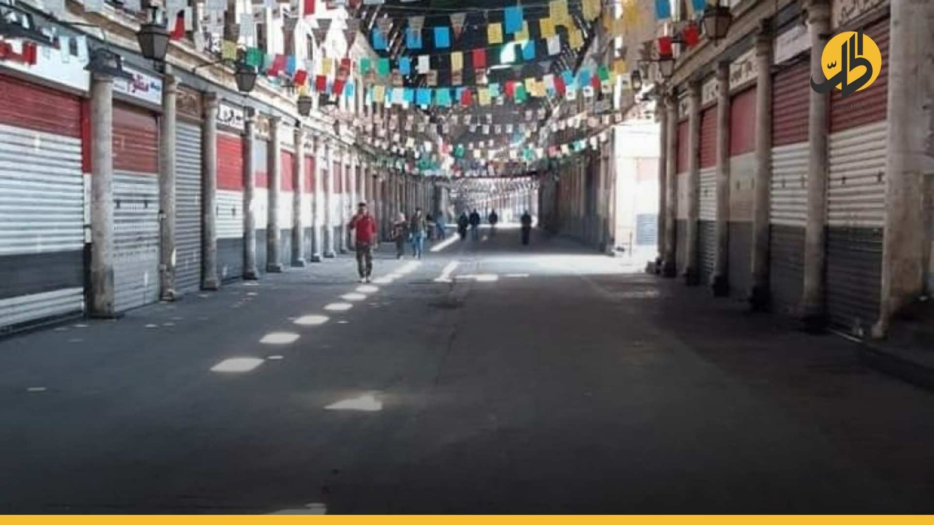 قبيل عيد الفطر بساعات.. شوارع دمشق شبه خالية من المواطنين.. فما السبب؟