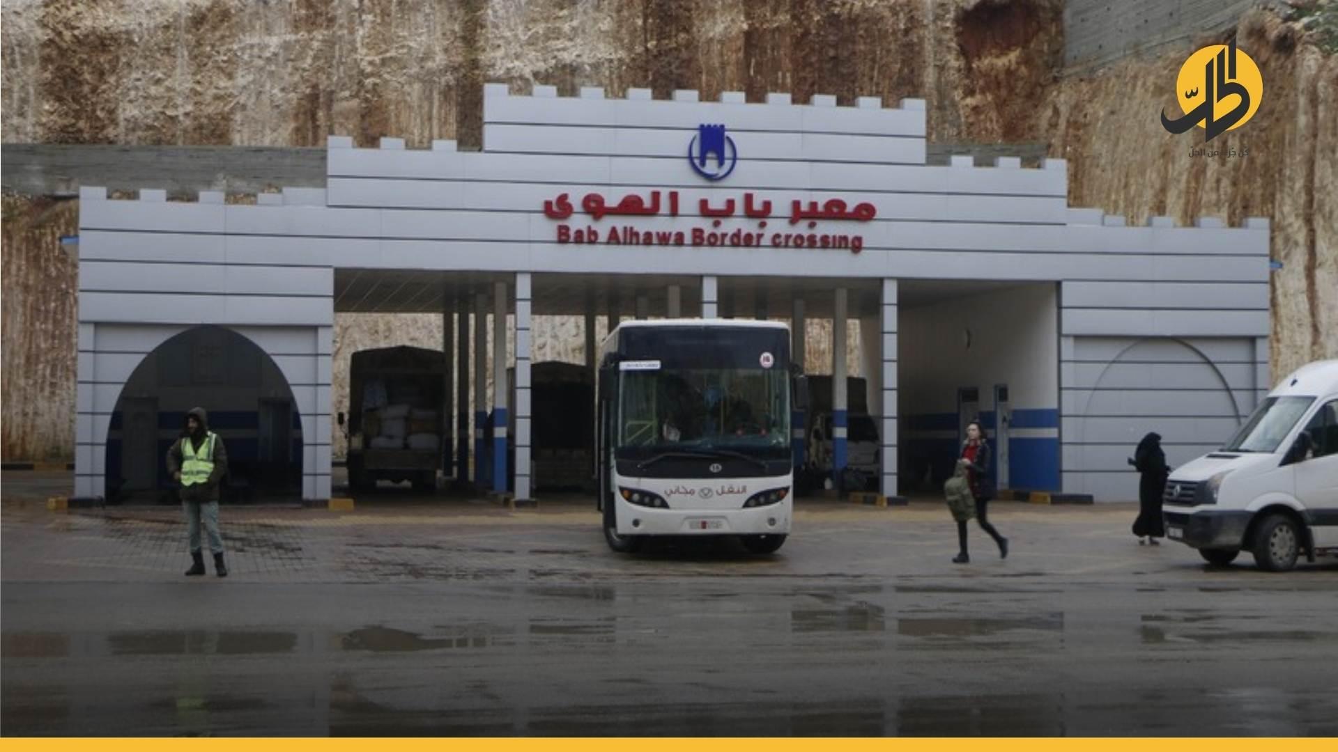 الداخليّة التركيّة: أكثر من مليون لاجئ غادروا تركيا إلى سوريا