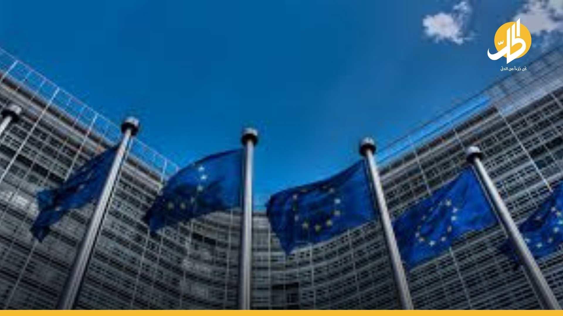 بعثة الاتحاد الأوروبي تحتفل بيوم أوروبا بمشاركة معالم العراق التاريخية (فيديو)