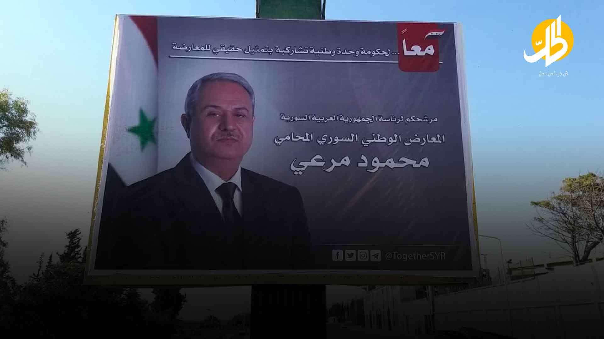 مرشّح الرِّئاسة السُّوريّة يكشف لـ (الحل نت) سبّب اعتقاله.. ويؤكّد: «لا نرغب بدستورٍ قائم على المحاصصة»