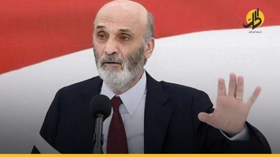 """""""جعجع"""" يصف الانتخابات السوريّة بـ«المهزلة» ويطلب من النازحين المُشاركين فيها بمغادرة لبنان"""