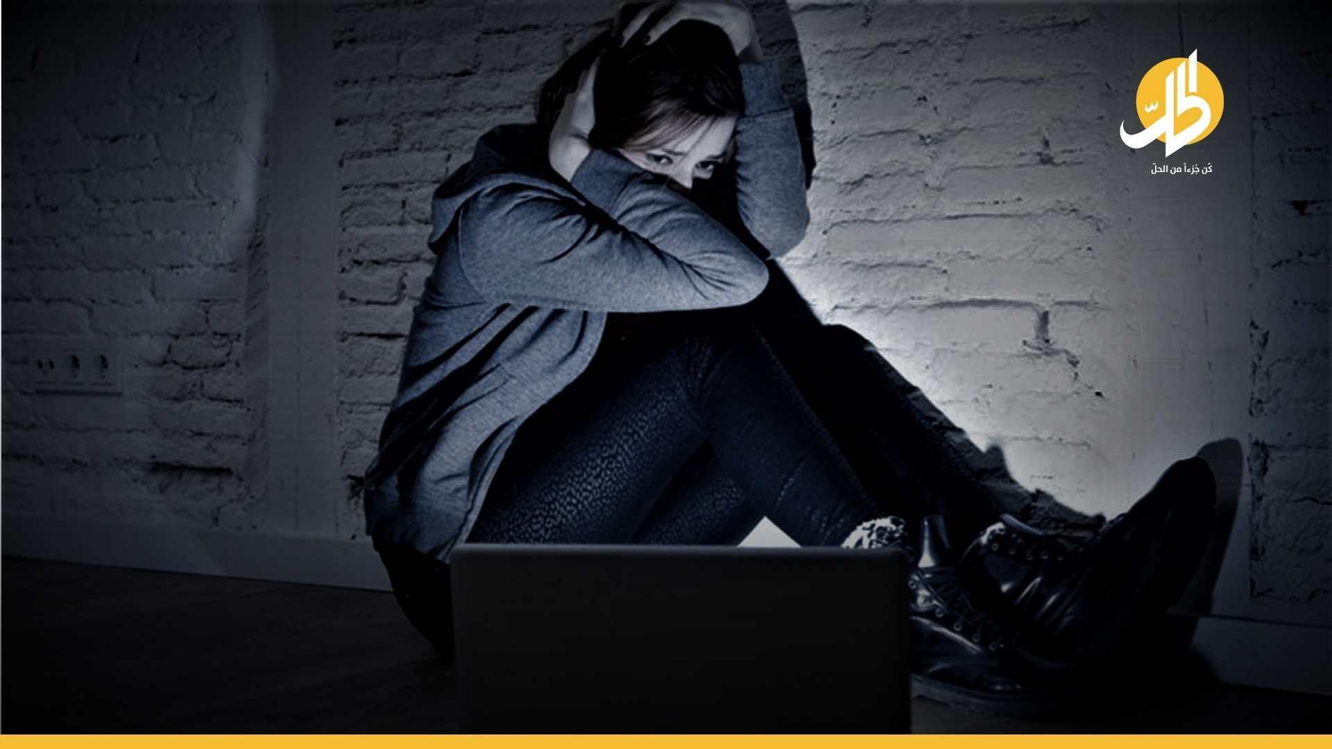 الداخلية: الابتزاز الإلكتروني ازدادَ بالعراق وتسبّب بارتفاع حالات الانتحار!
