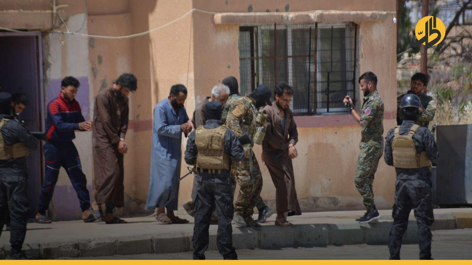"""من بينهم مسؤولون عن عمليات اغتيال.. «قسد» تعلن اعتقال نحو 24 عضواً في تنظيم """"داعش"""" بريف دير الزور"""