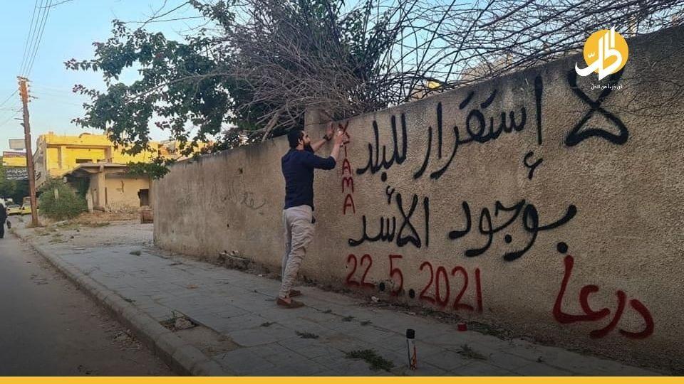مجهولون يستهدفون مراكز اقتراع الانتخابات الرئاسيّة ونقاط للقوات الحكوميّة في درعا