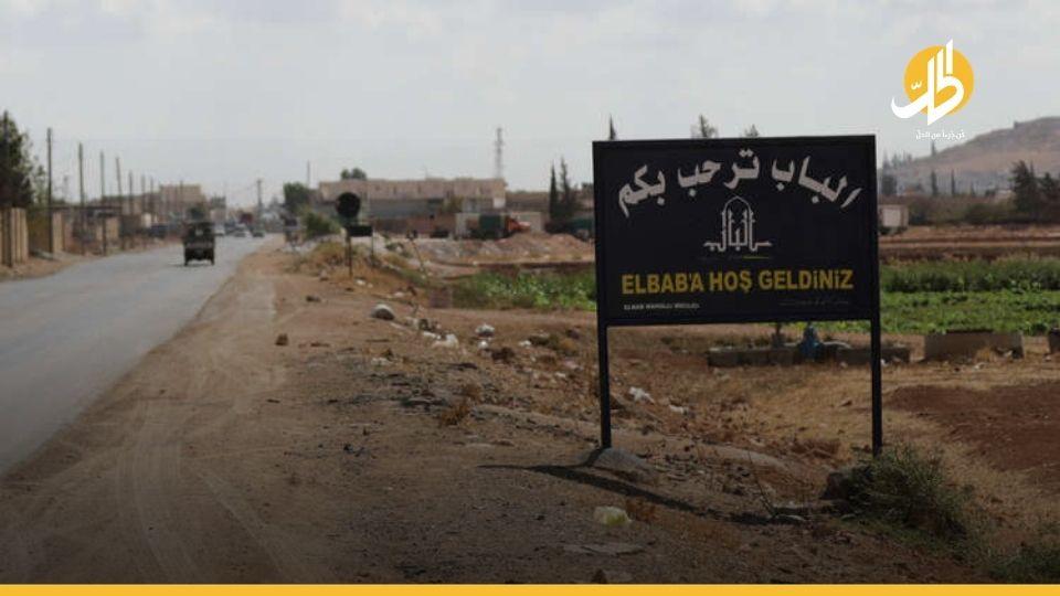 """مقتل عنصر وإصابة آخر من الشرطة المواليّة لتركيا في """"الباب"""" شرقي حلب"""