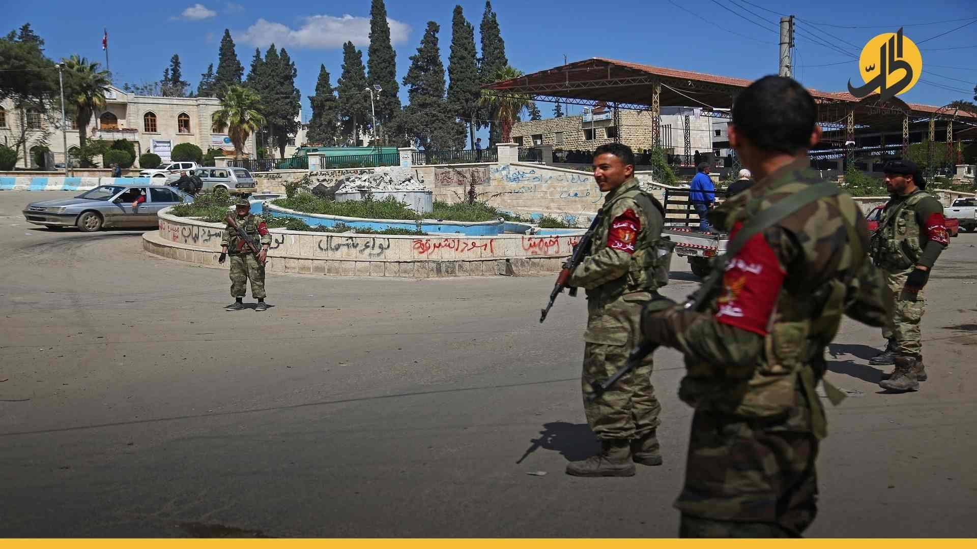 مقتل عنصر وإصابة آخرين من «الجيش الوطني» في عفرين بسبب خلافٍ على تقاسم أملاك المُهجّرين
