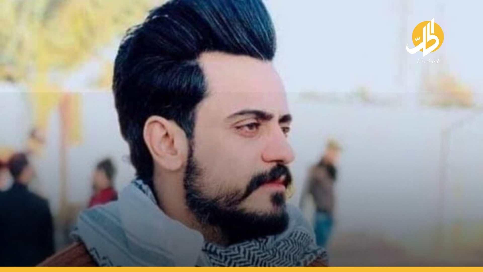 """العراق: السجن 6 سنوات لرجل أمن قتلَ المُتظاهر البصري """"عُمَر فاضل"""""""