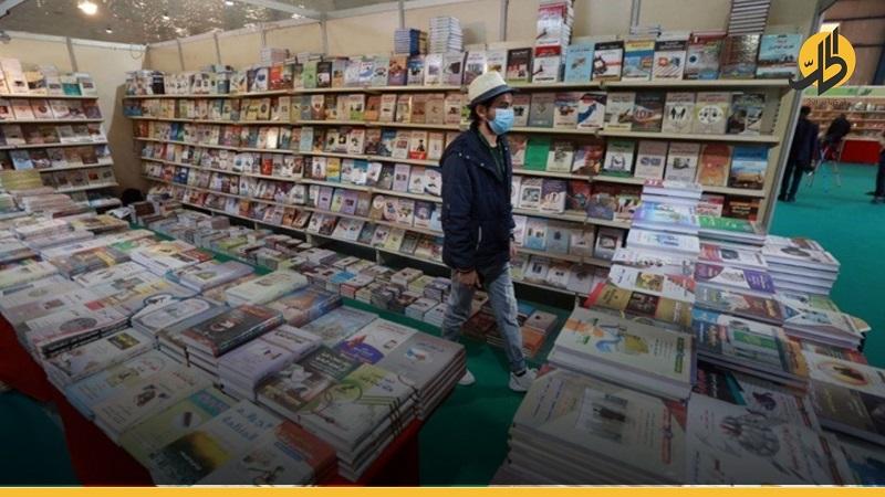 تحضيرات لمعرض بغداد الدولي للكتاب.. تعرّف على موعد انطلاقه