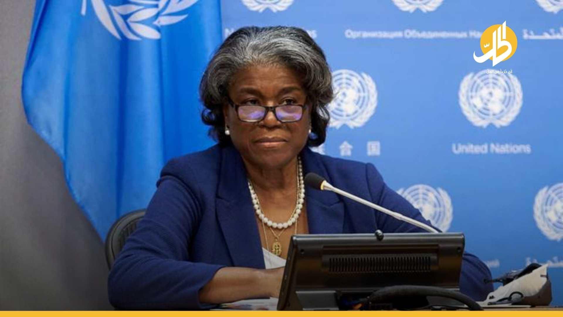 سفيرة أميركا لدى الأمم المتحدة تستنكر القصف التركي لمخمور: انتهاكٌ للقانون الدولي والإنساني