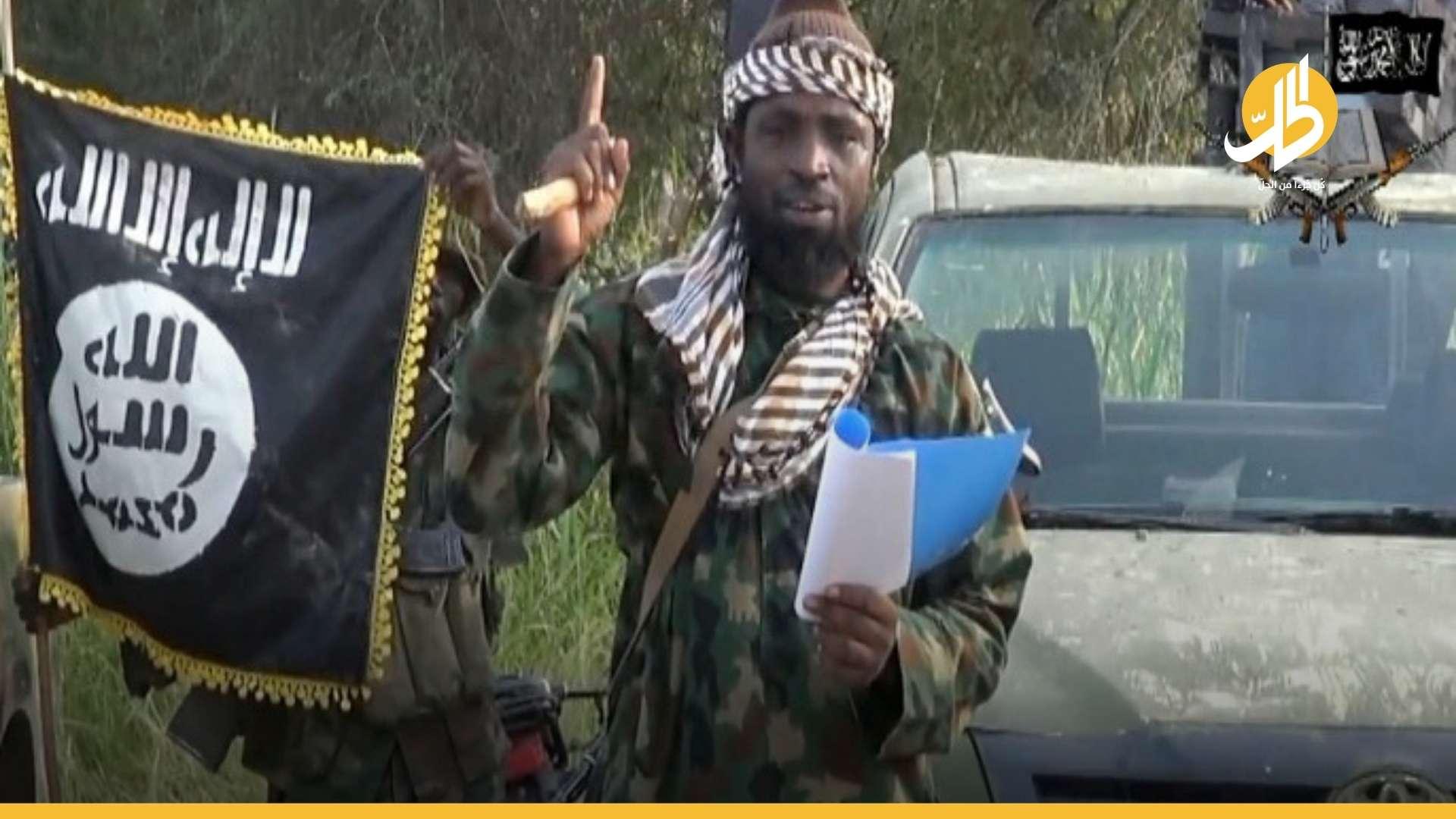 """الخوف يقضي على زعيم """"بوكو حرام"""" في نيجيريا ويرديه قتيلاً"""