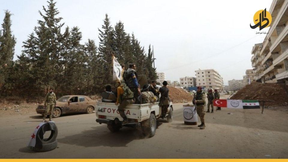 مقتل عنصر من «الجيش الوطني» وإصابة آخرين بهجومٍ مجهول شرقي حلب