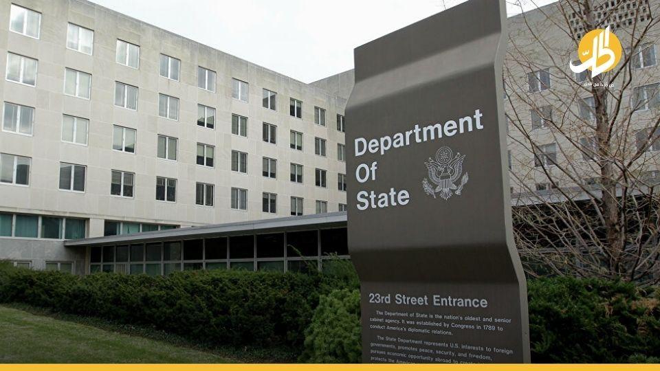 الخارجيّة الأميركيّة تتوقع استمرار عقوبات بلادها على طهران «التي لا تتعلق بالنووي»