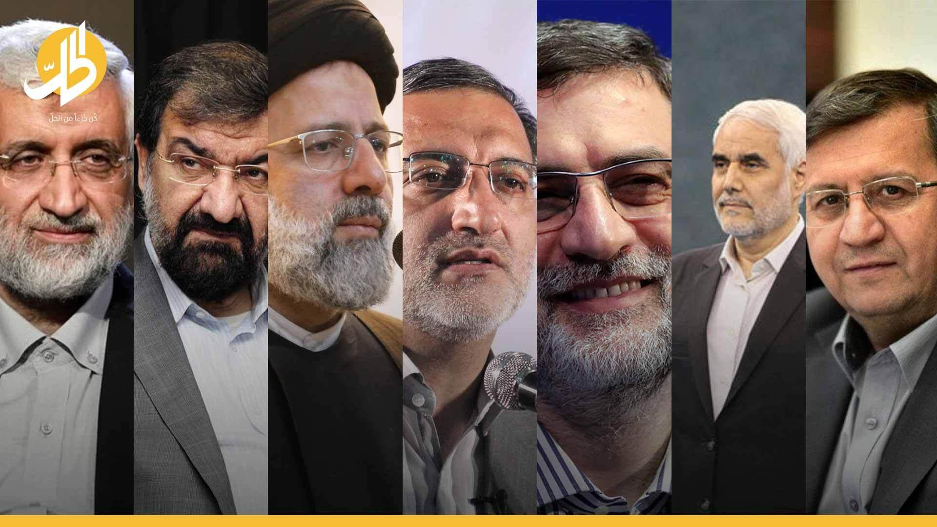 الانتخابات الرئاسية الإيرانية: إقصاءٌ للإصلاحيين إرضاءً لطمَع المُرشد!
