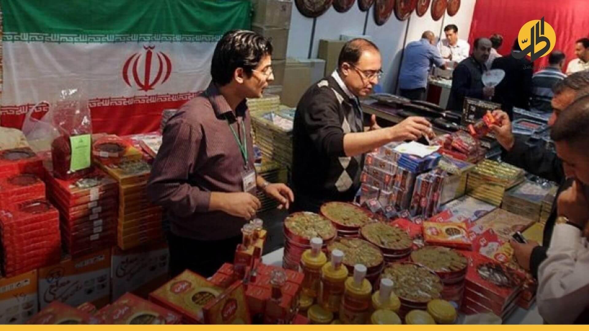 شركة إيرانية على قوائم الإرهاب تستثمر في سوريا