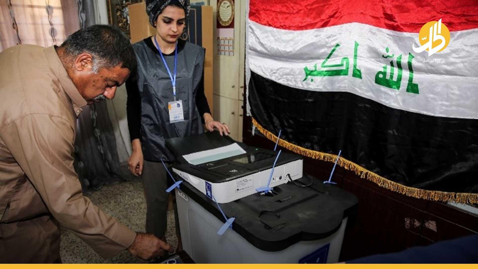 """""""أنا البرلمان"""".. أول تطبيق متخصّص بالانتخابات العراقية"""
