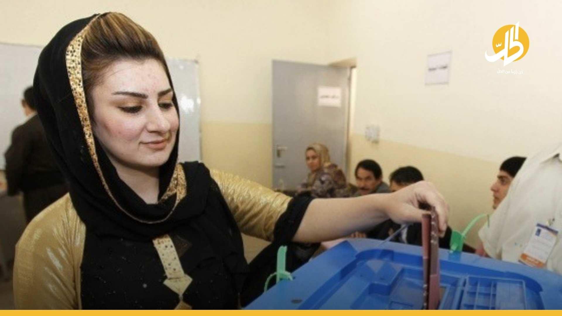 الانتخابات العراقية 2021: الكشف عن عدد مراقبي الأمم المتحدة لاقتراع أكتوبر